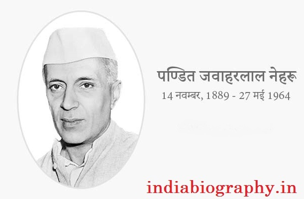 jawaharlal-nehru-biography-in-hindi