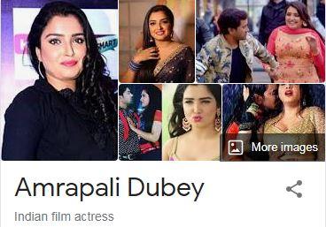 Amrapali dubey biography in hindi